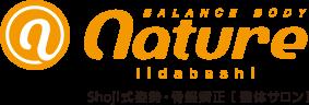Balance Body Nature